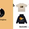 Kengo Kitajima ( kengo1228 ) のオリジナルアイテム ∞ SUZURI(スズリ)