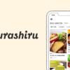 kurashiru [クラシル] | 料理・レシピ動画サービス
